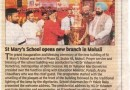 Press coverage St. Mary's School Open new branch in Sector 65 Mohali