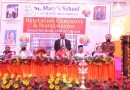 DEDICATION CEREMONY & INAUGURATION OF  St.Mary's School,Sector 65, Mohali
