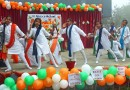 St.Mary's School Celebrated 69th Republic Day